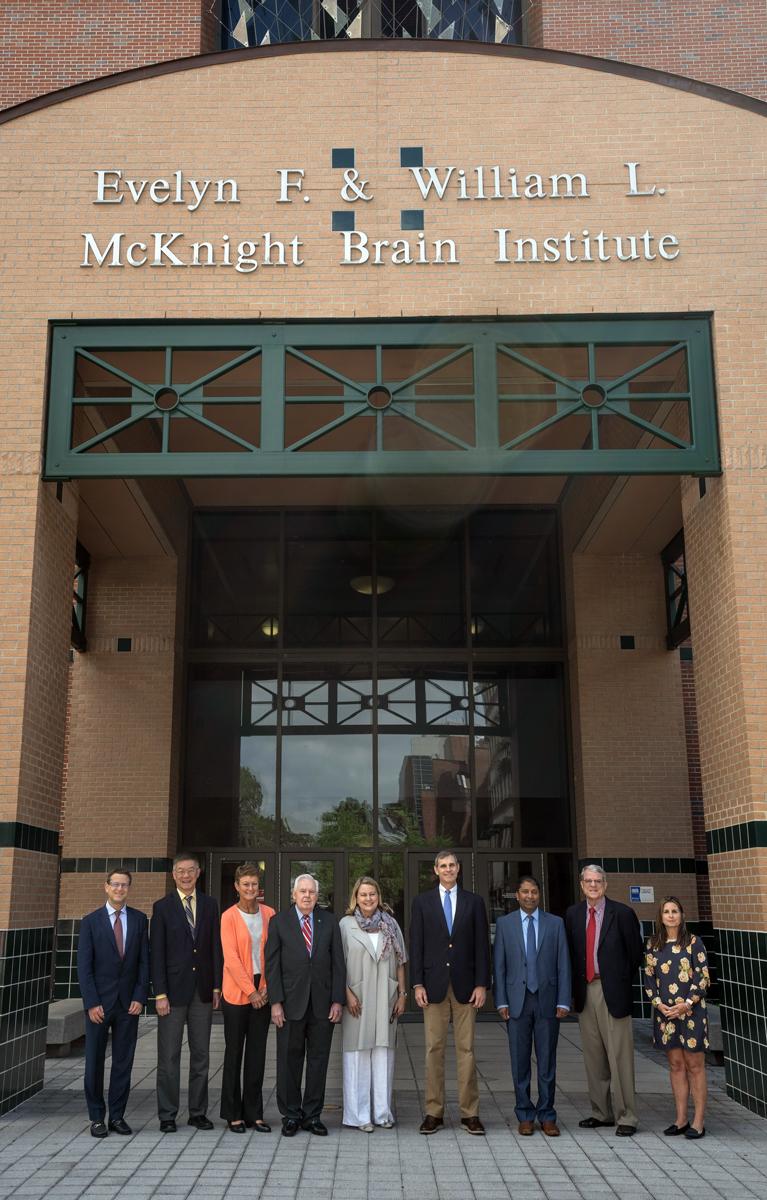 McKnight Brain Research Foundation Board of Trustees members (L-R) Richard S. Isaacson, M.D.; Robert M. Wah, M.D.; Susan L. Pekarske, M.D.; J. Lee Dockery, M.D.; Amy Porter; Michael L. Dockery, M.D.; Madhav Thambisetty, M.D., Ph.D.; Gene G. Ryerson, M.D.; and Melanie A. Cianciotto.
